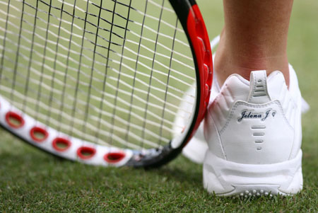 jankovic-shoes.jpg