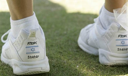 peer-reebok-shoes2.jpg