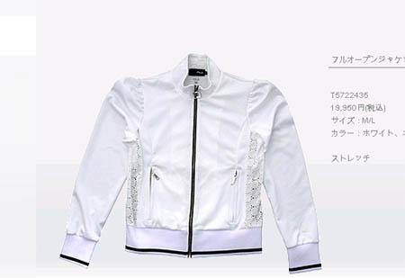 fila-classico-jacket.jpg