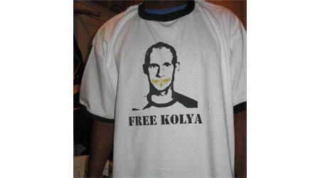 free kolya shirt