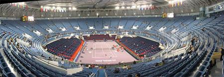 qizhong stadium interior