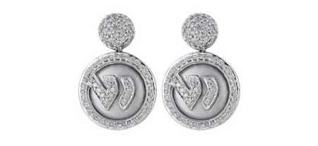 wimbledon-jewelry-collection.jpg