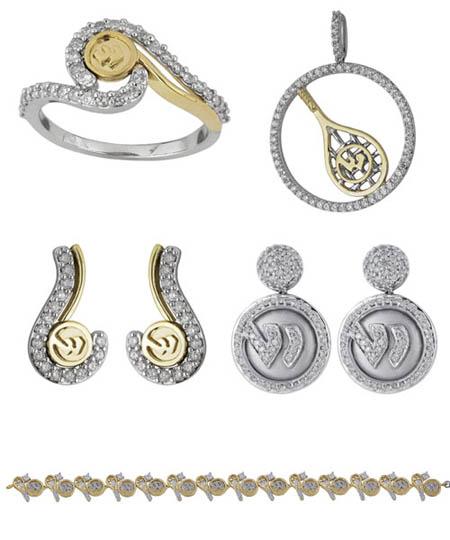 wimbledon-jewelry-collection2.jpg