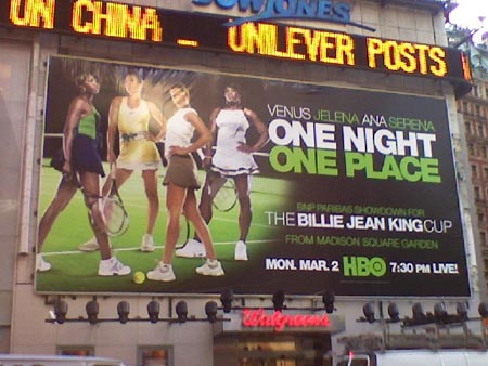 bjkcup-advert-timessquare09