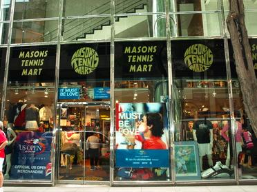 masons-tennis-mart