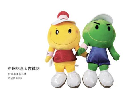 Squishy-onesies-ChinaOpen09