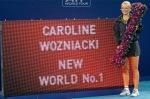 caroline-wozniacki-beijing10b